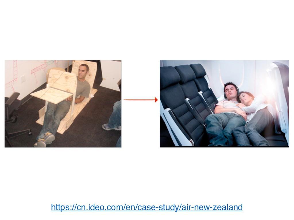 https://cn.ideo.com/en/case-study/air-new-zeala...