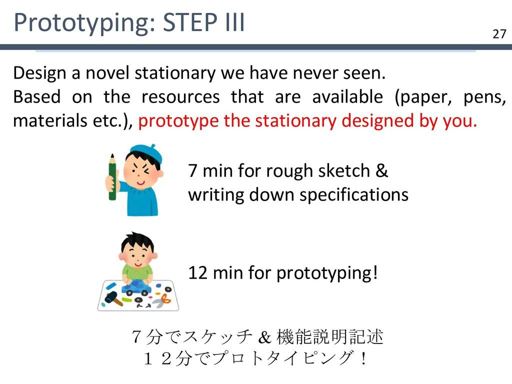 27  &     Prototyping: ...