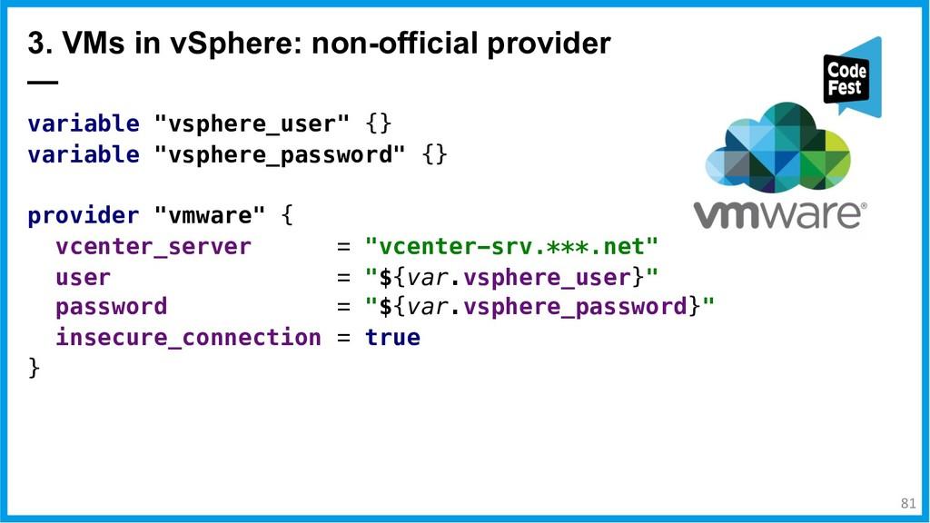 """variable """"vsphere_user"""" {} variable """"vsphere_pa..."""
