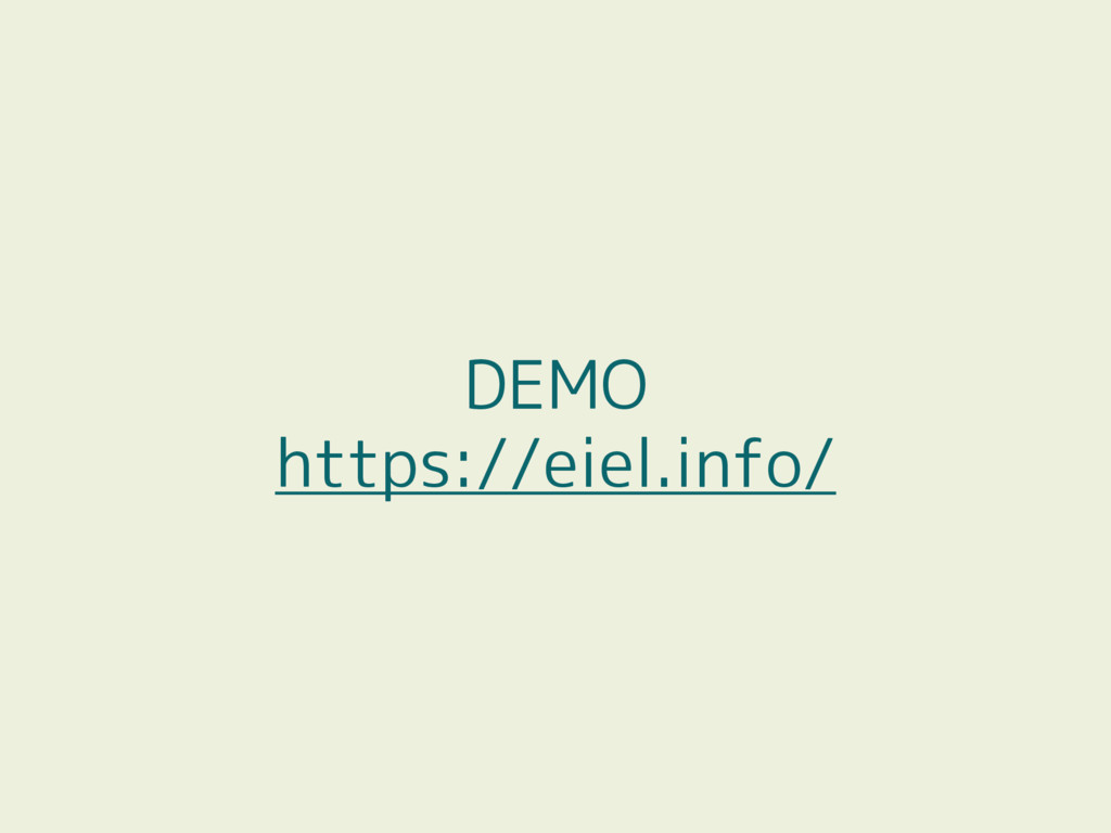 DEMO https://eiel.info/