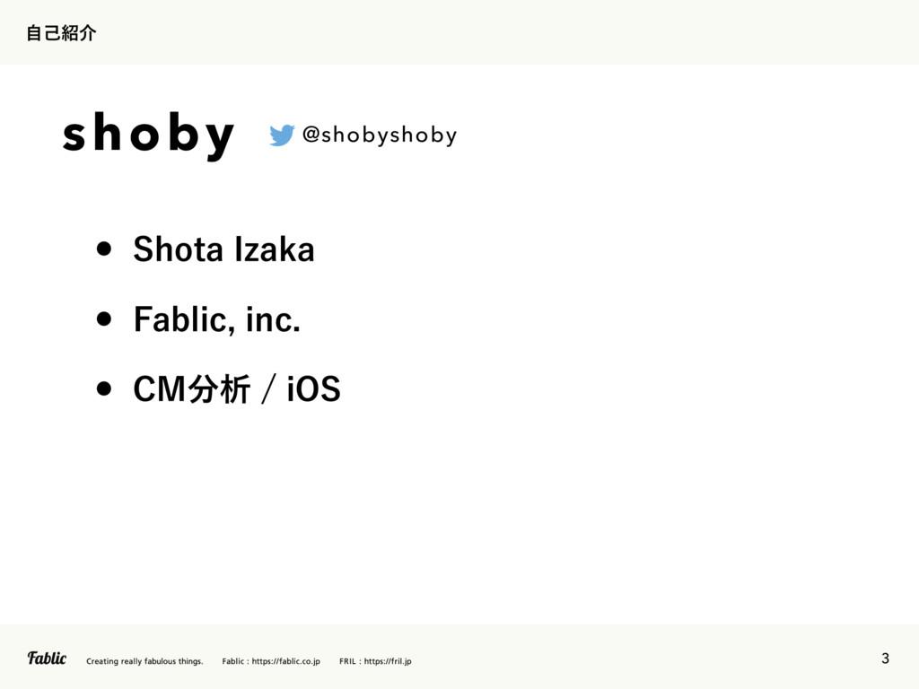3 ࣗݾհ shoby @shobyshoby w 4IPUB*[BLB w 'BCMJ...