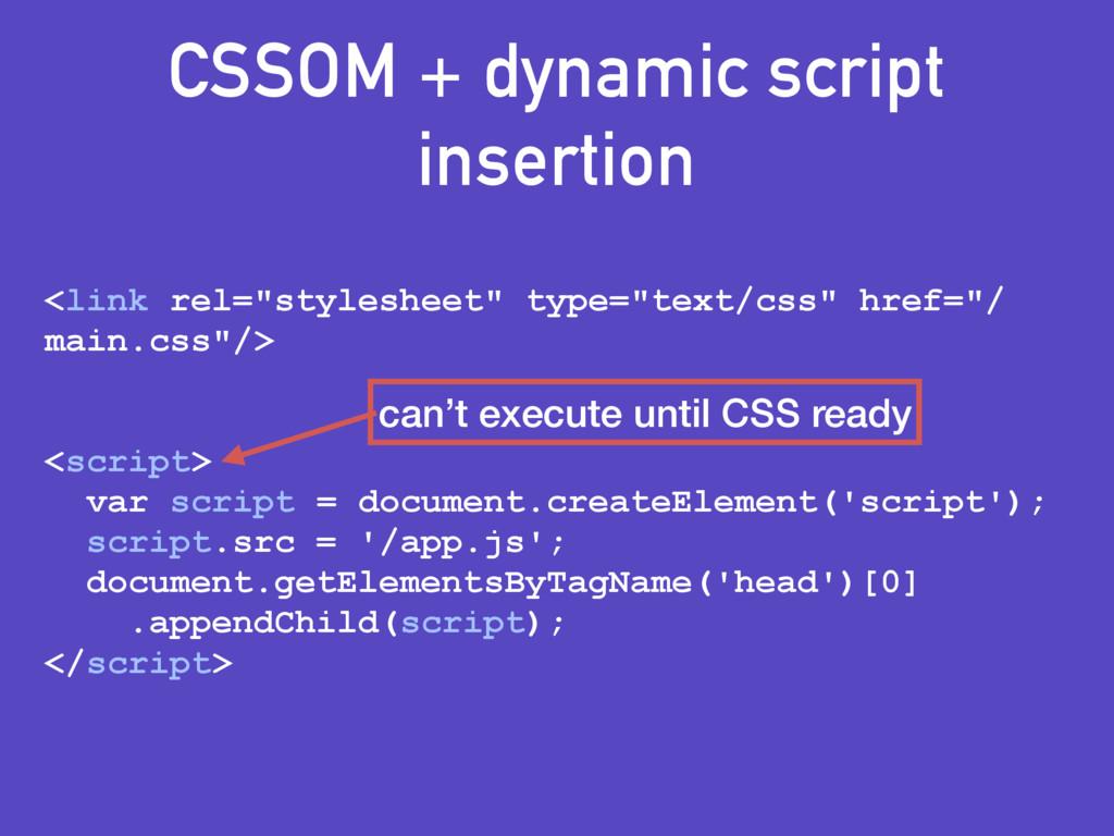 "CSSOM + dynamic script insertion <link rel=""sty..."