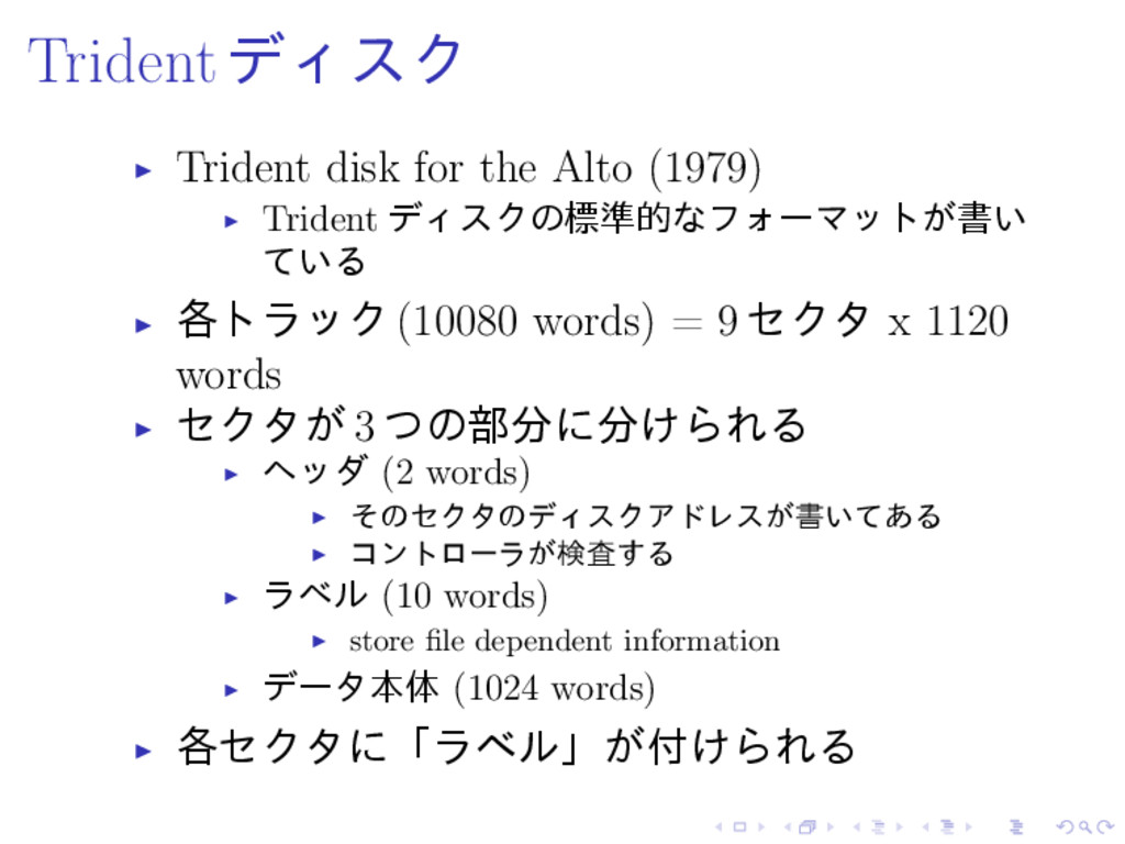TridentσΟεΫ Trident disk for the Alto (1979) Tr...