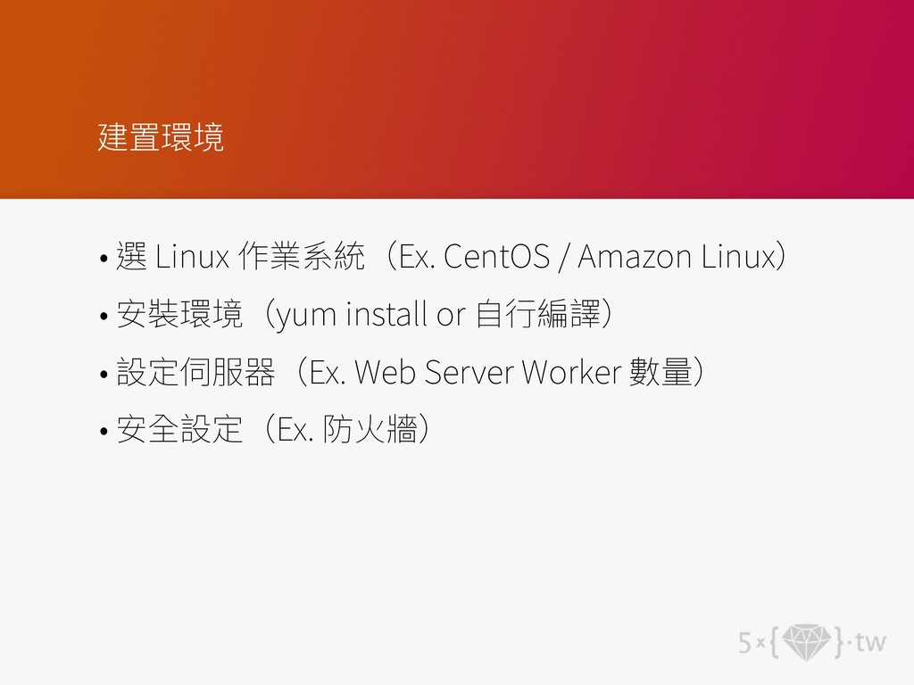 Linux Ex. CentOS / Amazon Linux yum install or ...
