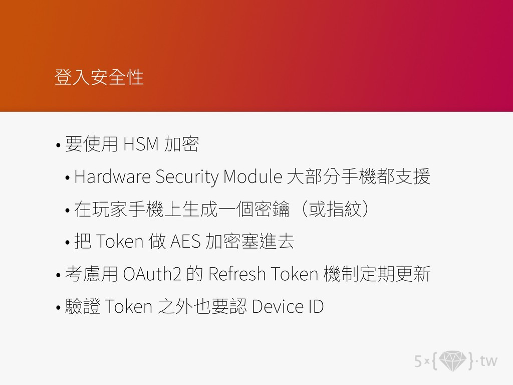 HSM Hardware Security Module Token AES OAuth2 R...