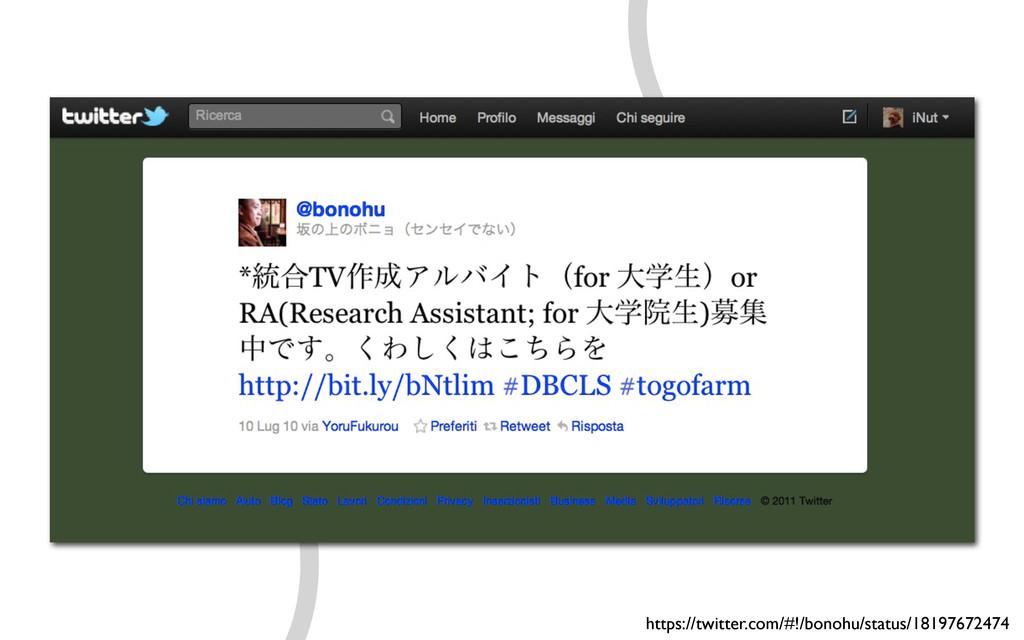 https://twitter.com/#!/bonohu/status/18197672474