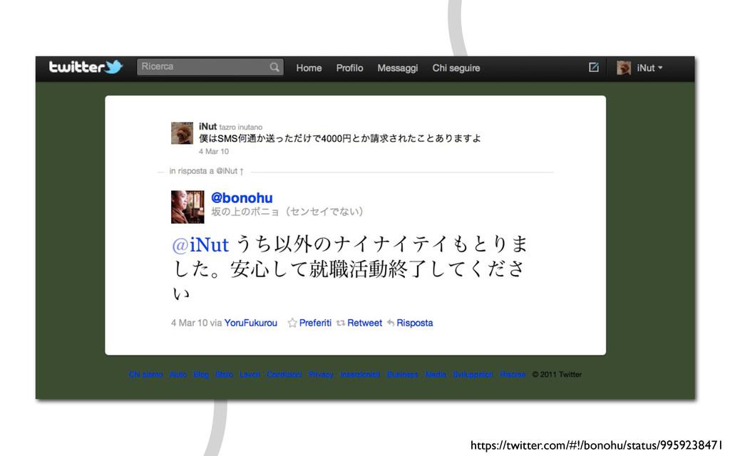 https://twitter.com/#!/bonohu/status/9959238471