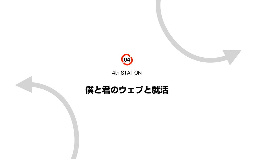 """ͱ܅ͷΣϒͱब׆ UI45""""5*0/"""