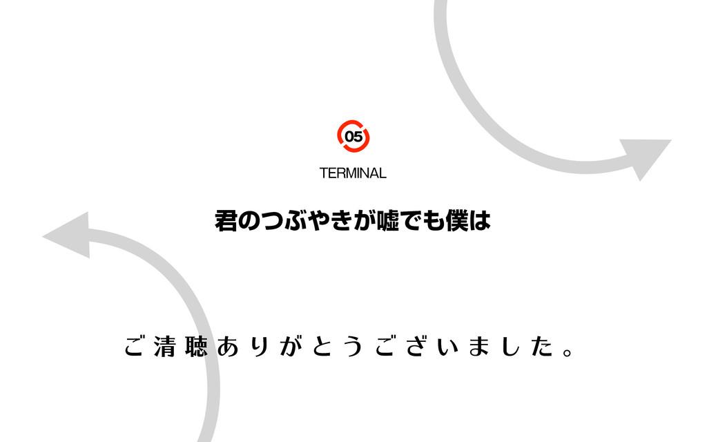 """܅ͷͭͿ͖͕ӕͰ 5&3.*/""""- ͝ ਗ਼ ௌ ͋ Γ ͕ ͱ ͏ ͝ ͟ ͍ ..."""