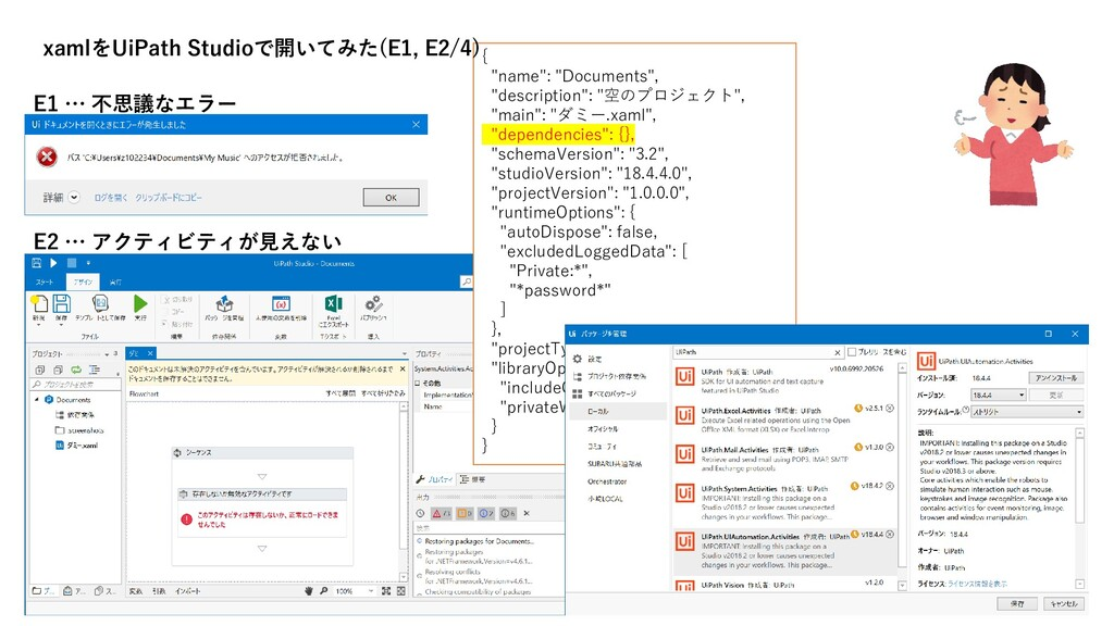 """{ """"name"""": """"Documents"""", """"description"""": """"空のプロジェクト..."""