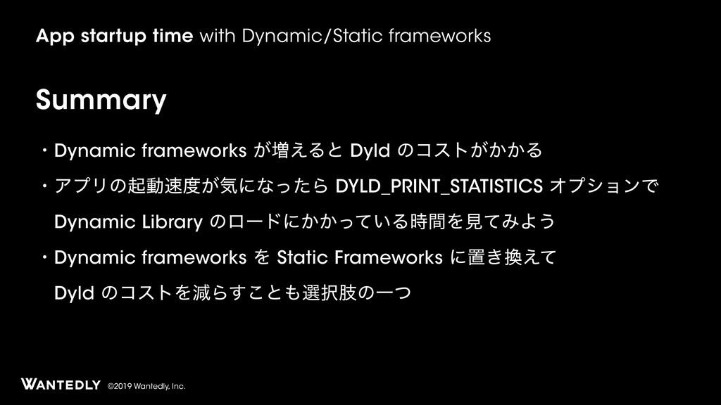 ©2019 Wantedly, Inc. Summary ɾDynamic framework...