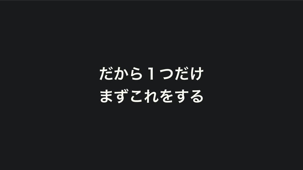 ͔ͩΒ͚̍ͭͩ ·ͣ͜ΕΛ͢Δ