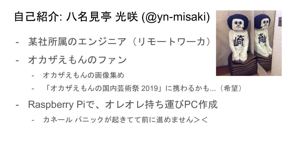 B6A+: /2E* .3 (@yn-misaki) - =?95(J$#)')...