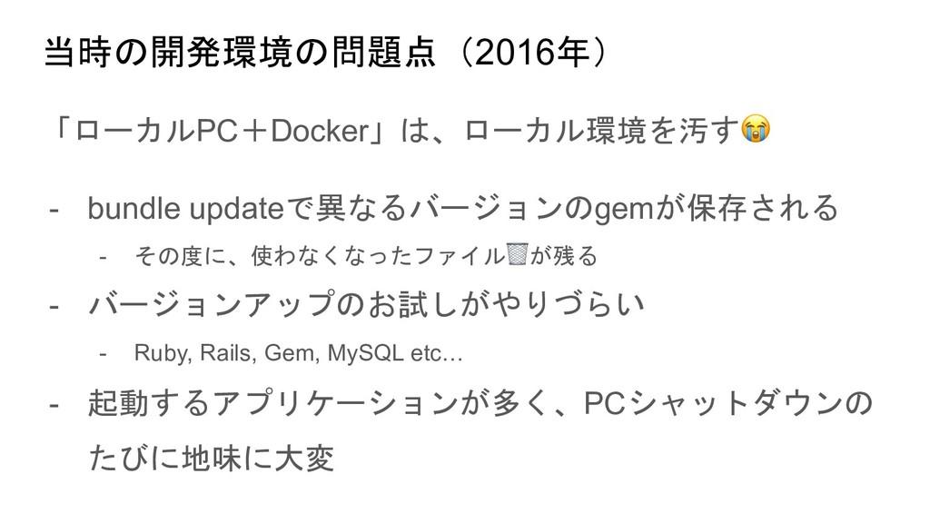 >?HEC75IBJ2016<K .0 -PCLDocker.0 -C7A ! ...