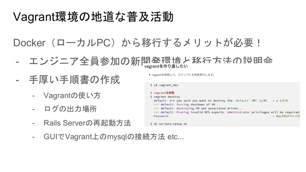 "Vagrant6)'>2%5"" DockerB