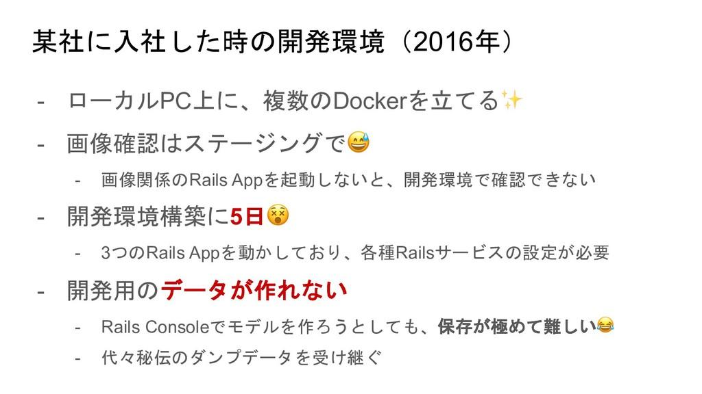 ?G3G>REB7U2016:V - )+(PC,M<DockerJ✨ ...