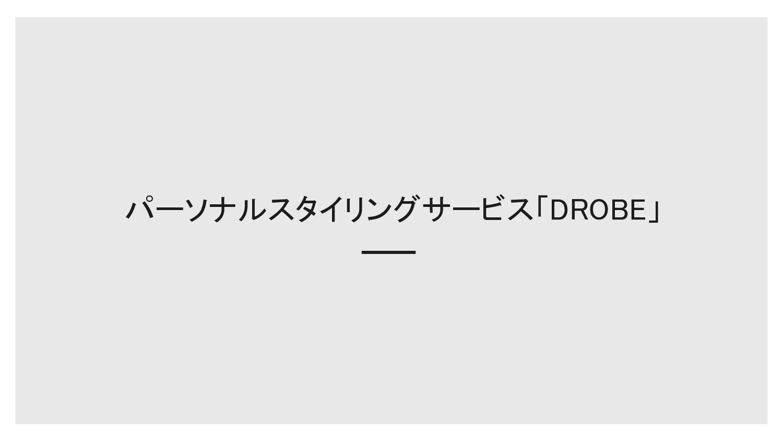 代表紹介 7 山敷 守 Yamashiki Mamoru 東京大学経済学部卒業。  在学...