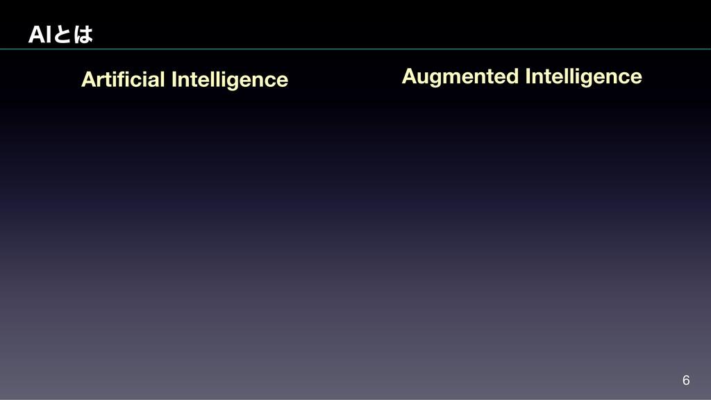 """""""*ͱ 6 Artificial Intelligence Augmented Intell..."""