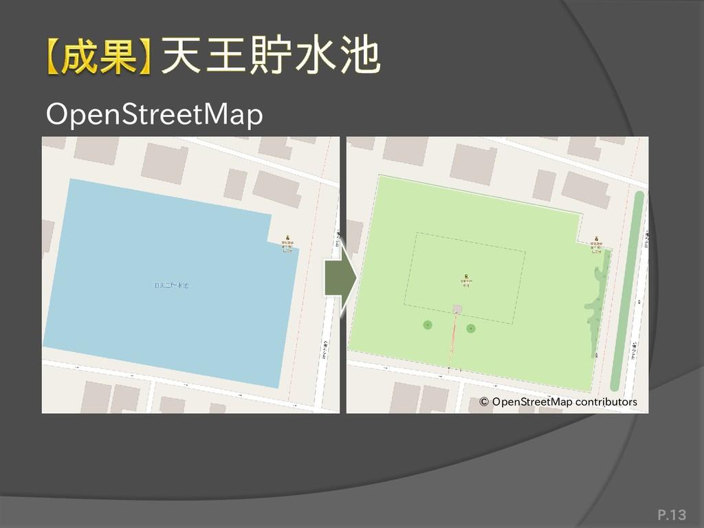 OpenStreetMap P.13 © OpenStreetMap contributors