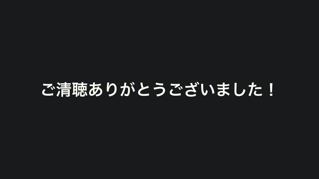 ͝ਗ਼ௌ͋Γ͕ͱ͏͍͟͝·ͨ͠ʂ