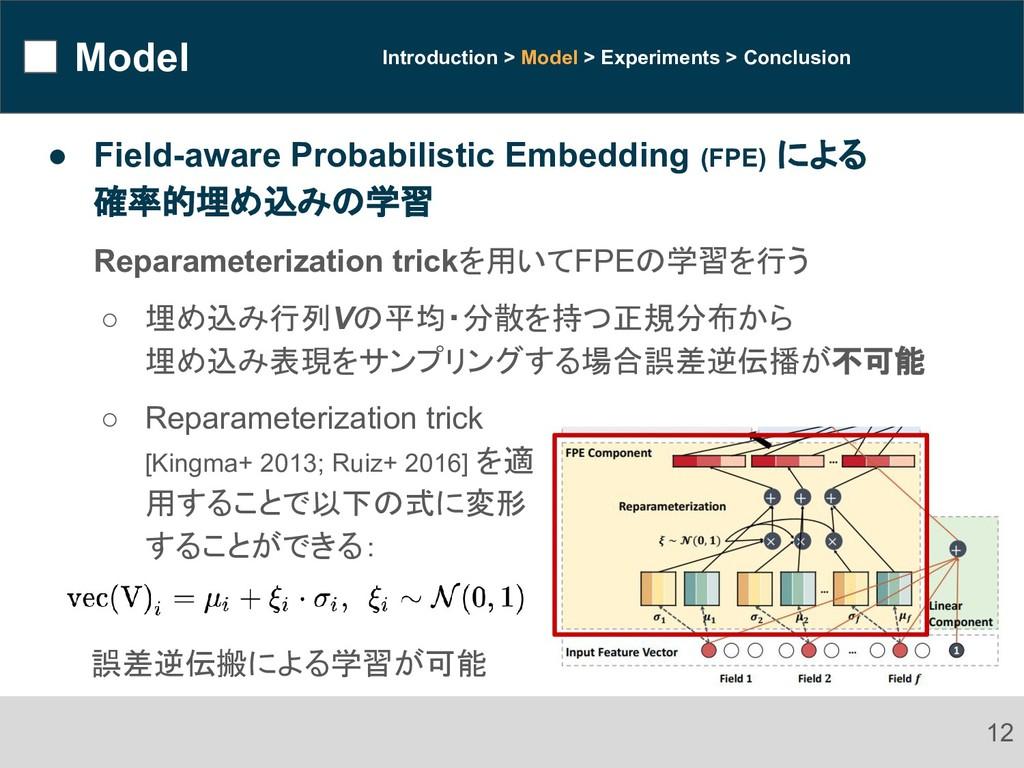 Model ● Field-aware Probabilistic Embedding (FP...