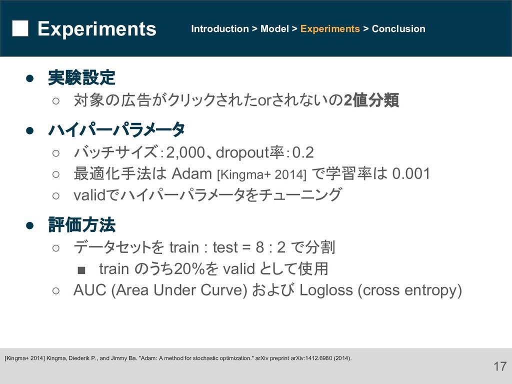 Experiments 17 Introduction > Model > Experimen...
