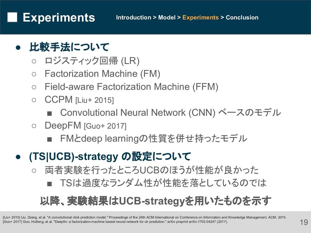 Experiments 19 Introduction > Model > Experimen...