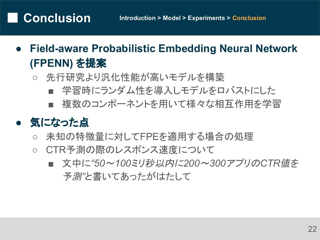Conclusion 22 Introduction > Model > Experiment...