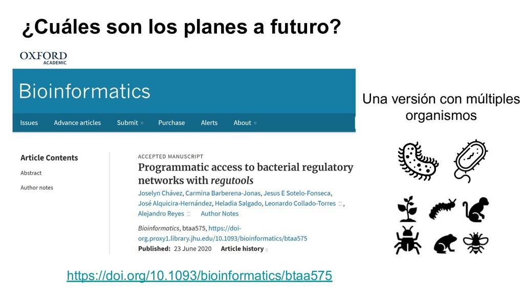 https://doi.org/10.1093/bioinformatics/btaa575 ...