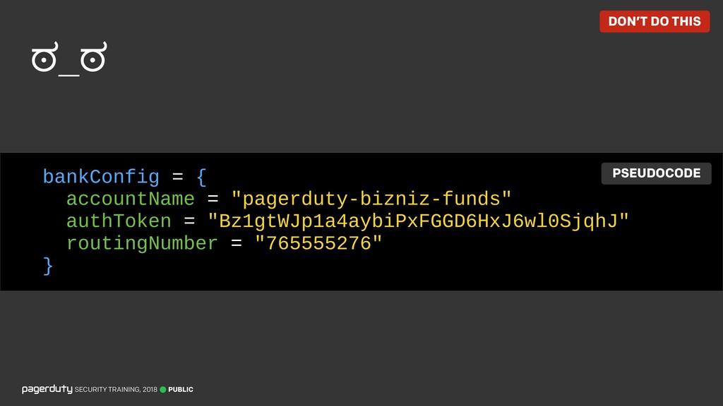 ಠ_ಠ PUBLIC SECURITY TRAINING, 2018 bankConfig =...