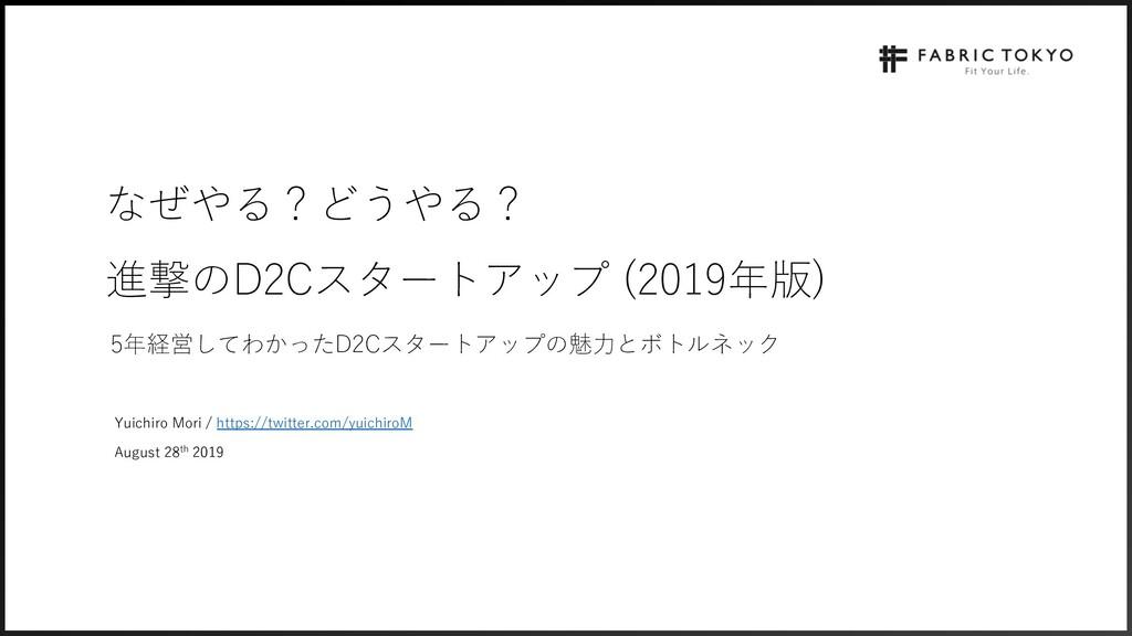 Yuichiro Mori / https://twitter.com/yuichiroM A...