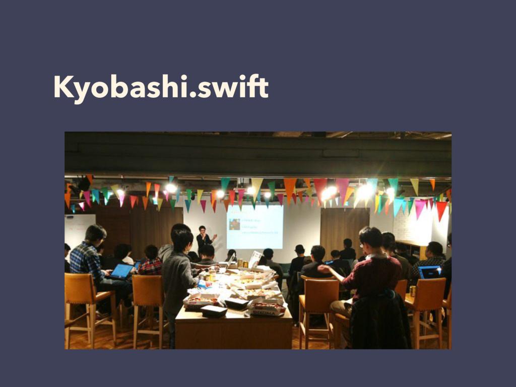 Kyobashi.swift