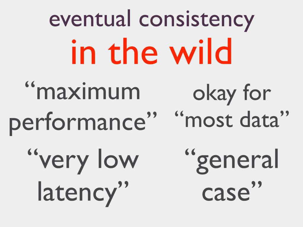 "eventual consistency ""maximum performance"" ""ver..."