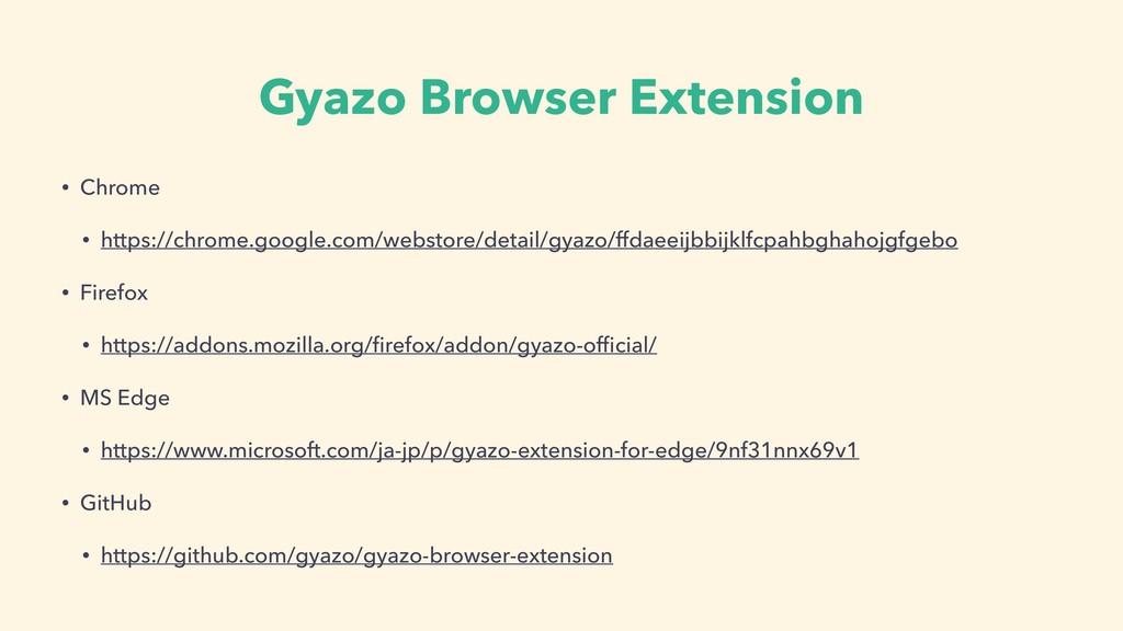 Gyazo Browser Extension • Chrome • https://chro...