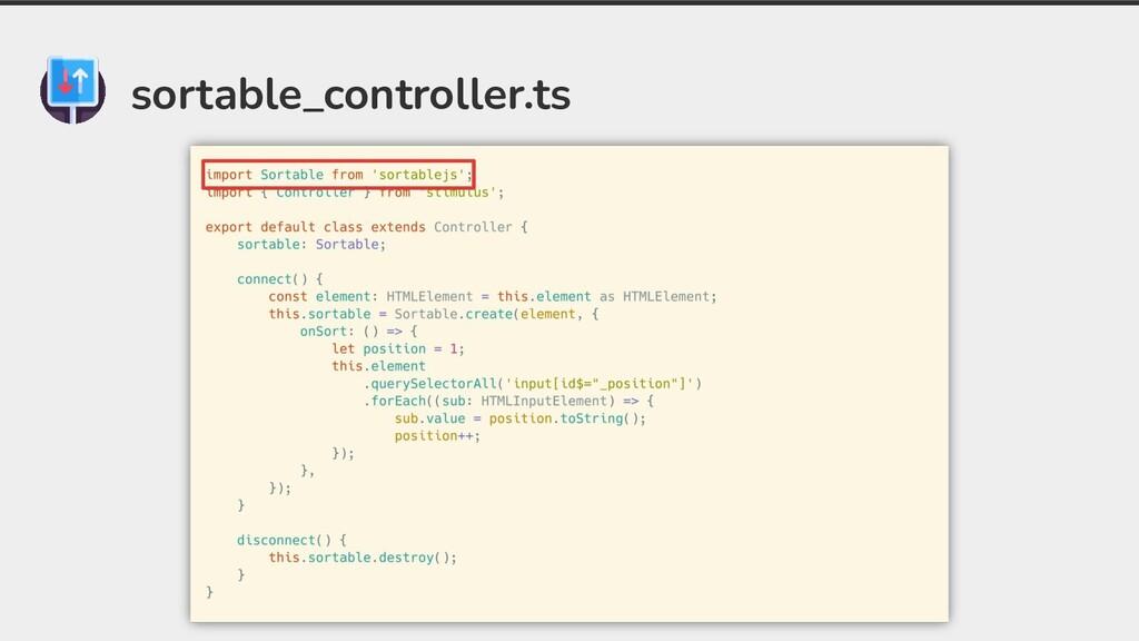 sortable_controller.ts