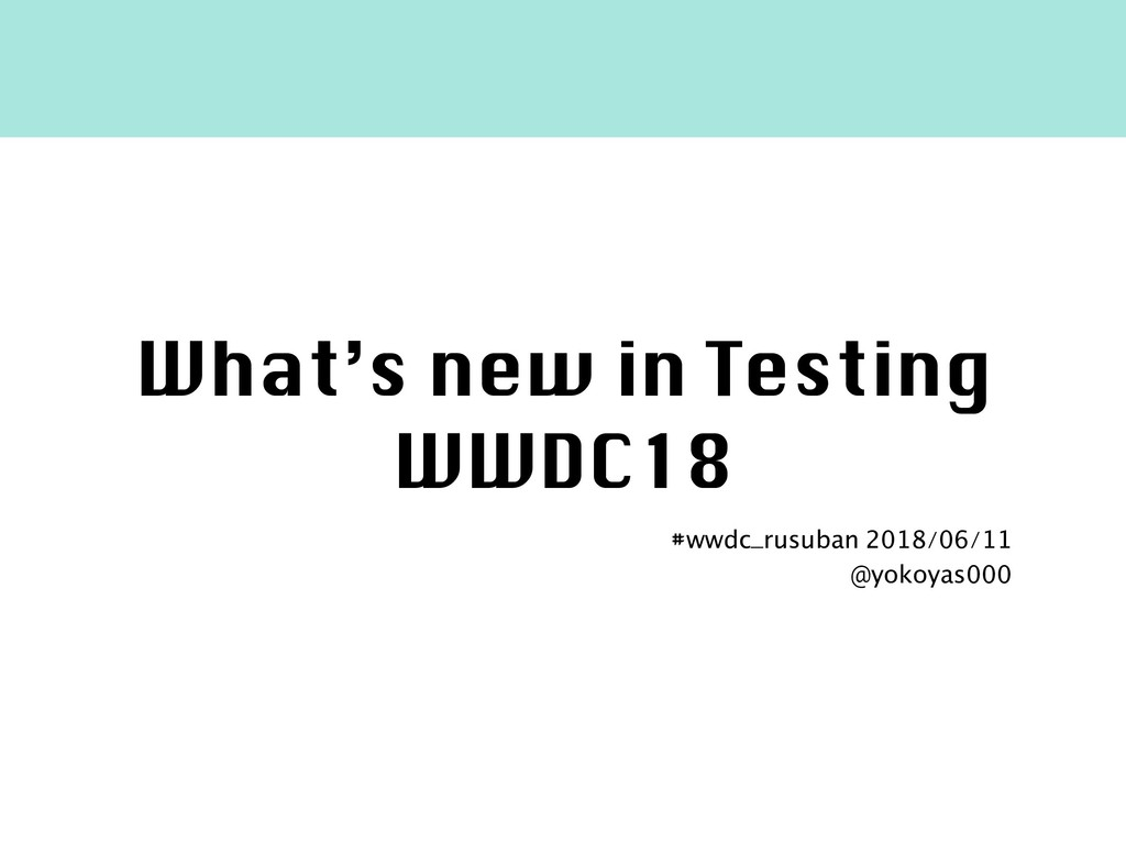 What's new in Testing WWDC18 #wwdc_rusuban 2018...