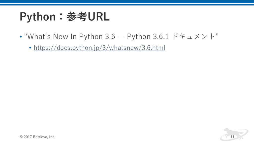 """1ZUIPOɿߟ63- • """"What's New In Python 3.6 ̶ Pyth..."""