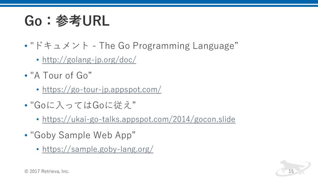 """(Pɿߟ63- • """"ドキュメント - The Go Programming Languag..."""