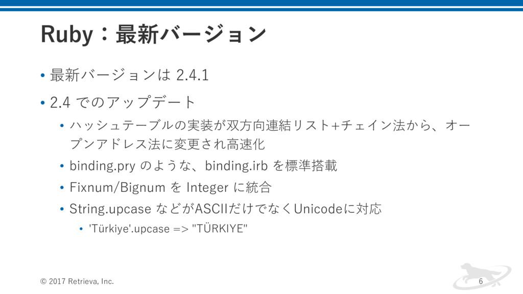3VCZɿ࠷৽όʔδϣϯ • 最新バージョンは 2.4.1 • 2.4 でのアップデート • ...