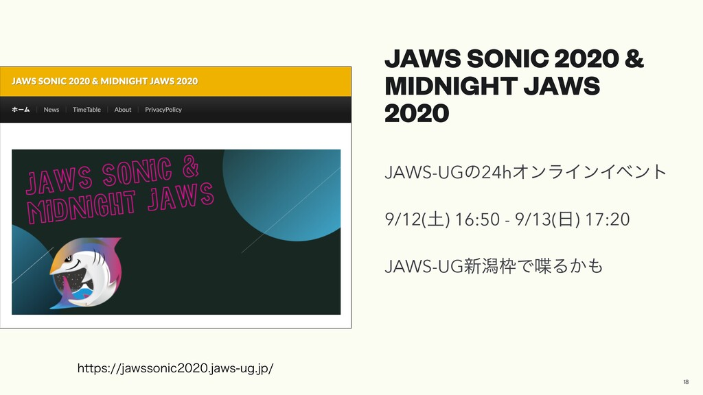 JAWS SONIC 2020 & MIDNIGHT JAWS 2020 JAWS-UGͷ24...