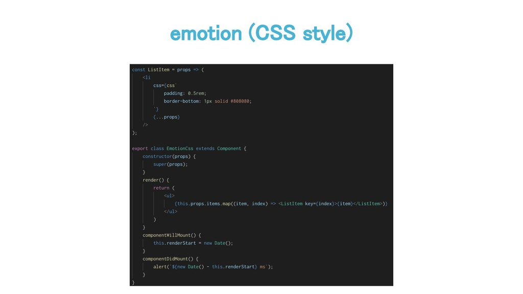 emotion (CSS style)