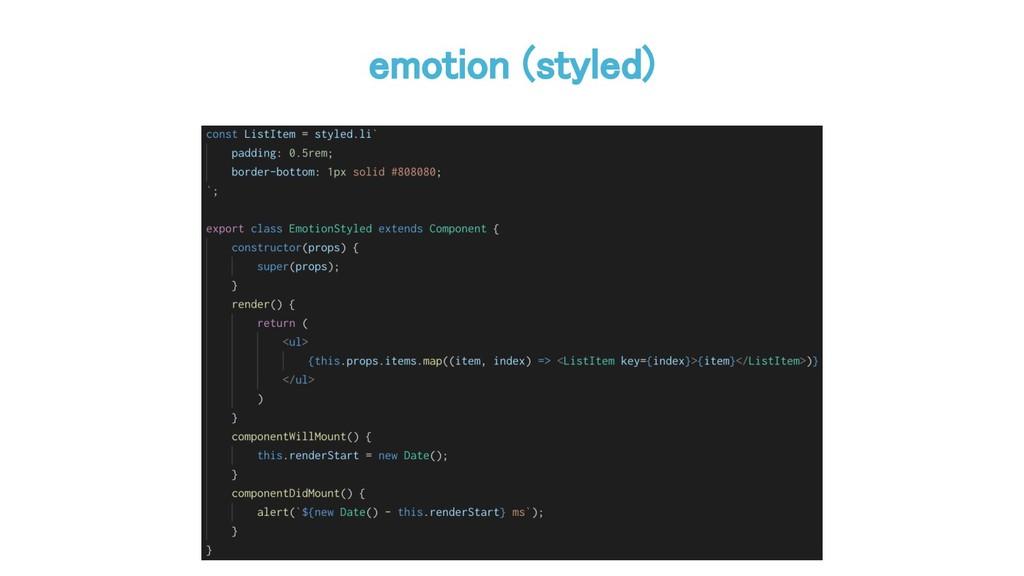 emotion (styled)