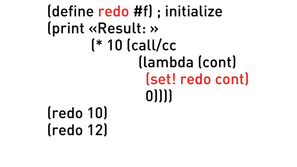 (define redo #f) ; initialize (print «Result: »...