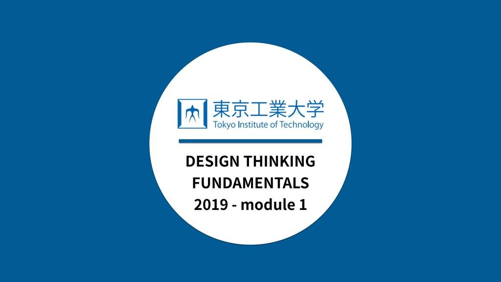 INTRO DESIGN THINKING FUNDAMENTALS 2019 - modul...