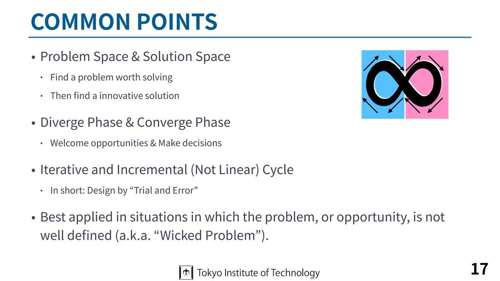 COMMON POINTS • Problem Space & Solution Space ...