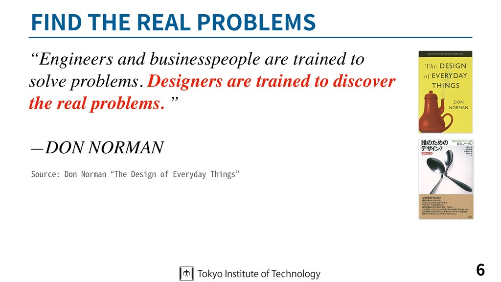 """FIND THE REAL PROBLEMS 6 """"Engineers and busines..."""