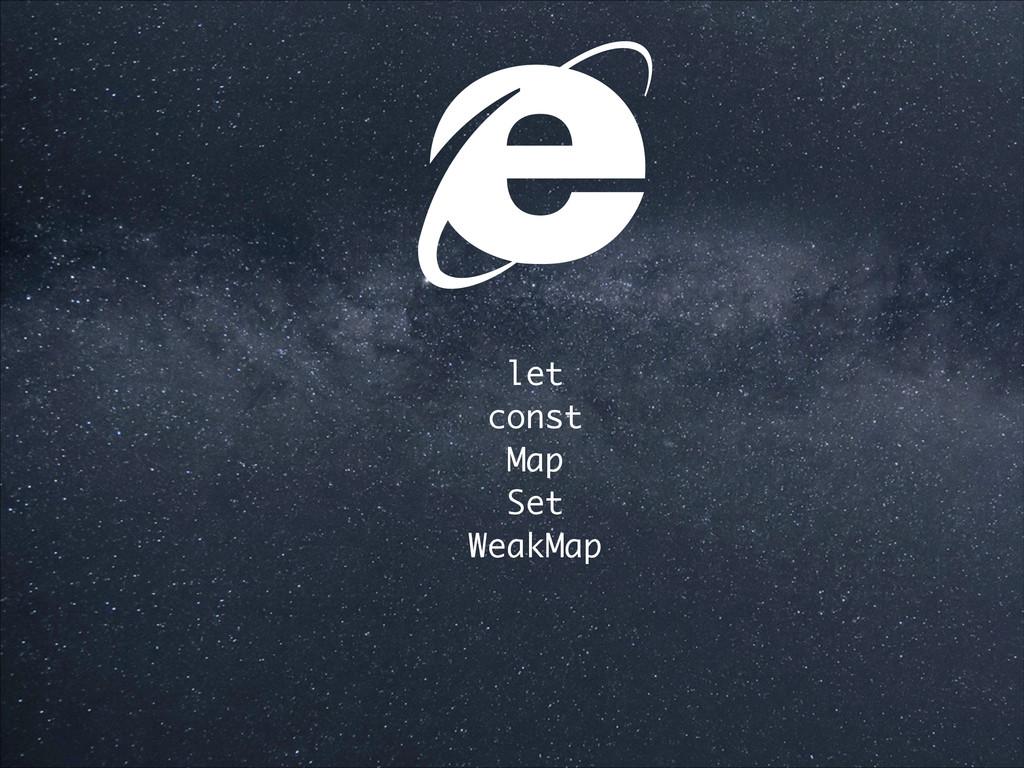 let const Map Set WeakMap