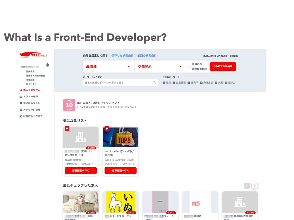 What Is a Front-End Developer?  ▸ ϖʔδભҠͷʹϖʔ...