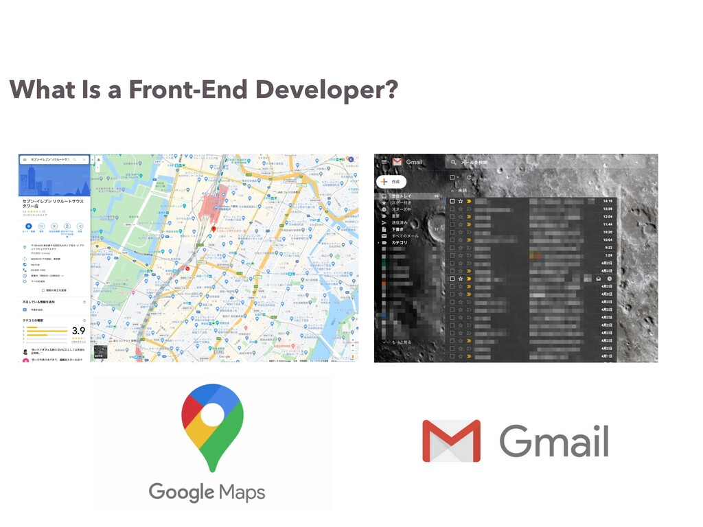 What Is a Front-End Developer? Gmail