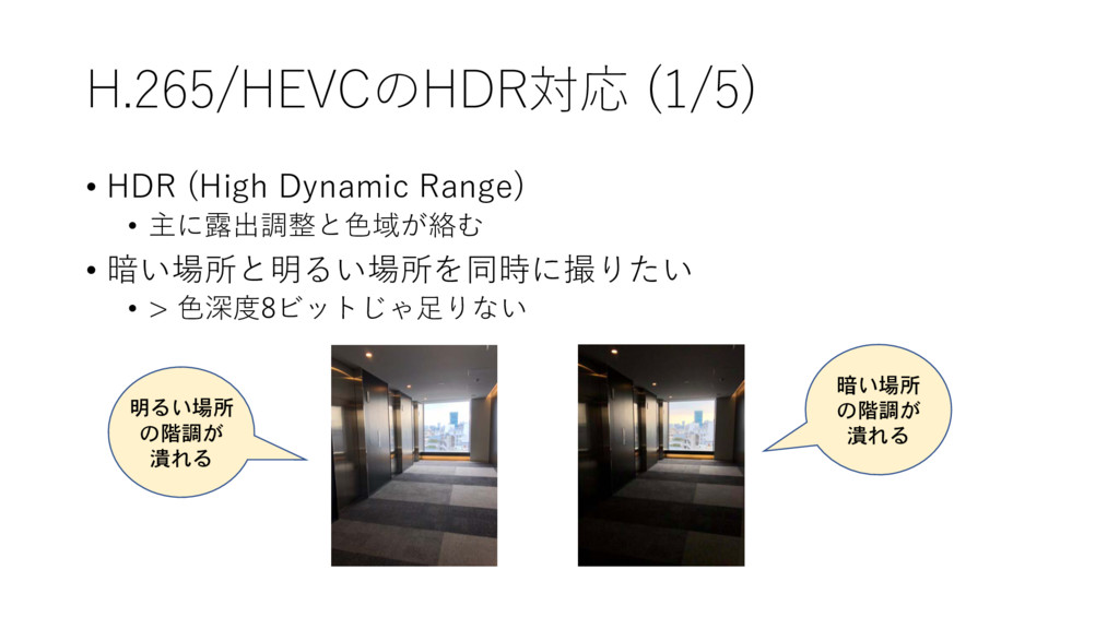 ) )( ) . • ) )( • H • > D D 8 • 8     ...